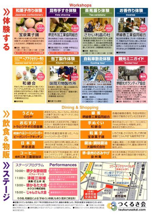 17_03_19_taiken02.jpg