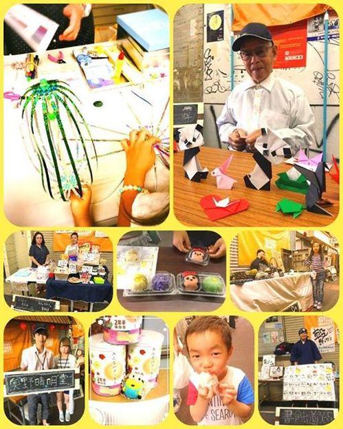 17_04_16_gashiyoko.jpg
