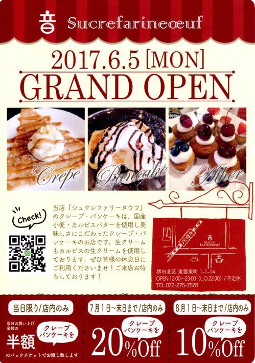 17_06_05_shop.jpg
