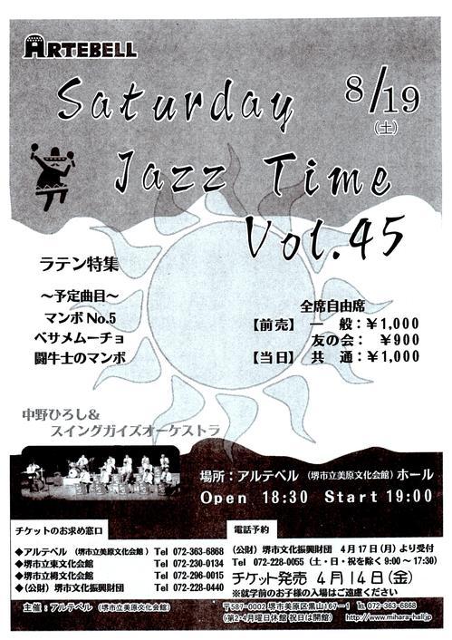 17_08_19_jazz.jpg