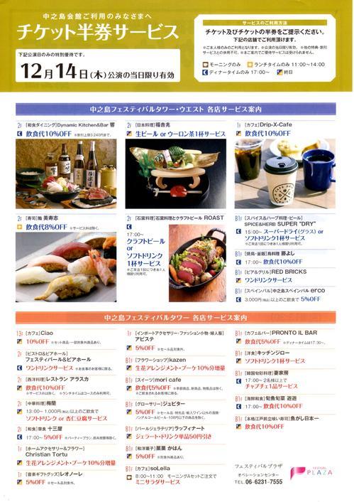 17_12_14_koujyaku02.jpg