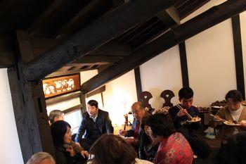 mizuno-2f-nigiwai-01-350.jpg