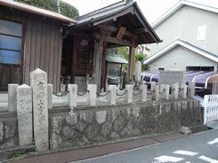08_gyoujyadou.jpg