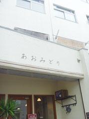 keyaki005.jpg