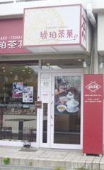 keyaki012.jpg