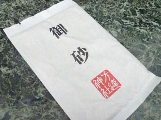keyaki022.jpg