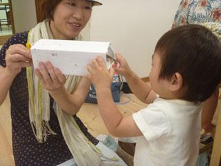 natuyasumi004.jpg