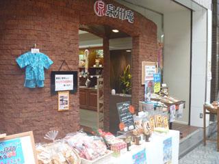 natuyasumi028.jpg