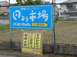 03_kanban.jpg