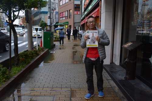 桂紅雀堺東