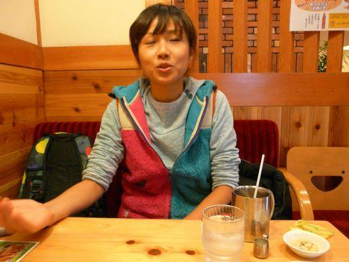 01_hopstep_siori04.jpg