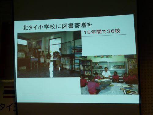 01_kagayaku_sride02.jpg