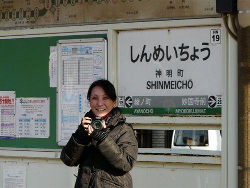 02_akikoinsakai_asaoka01.jpg