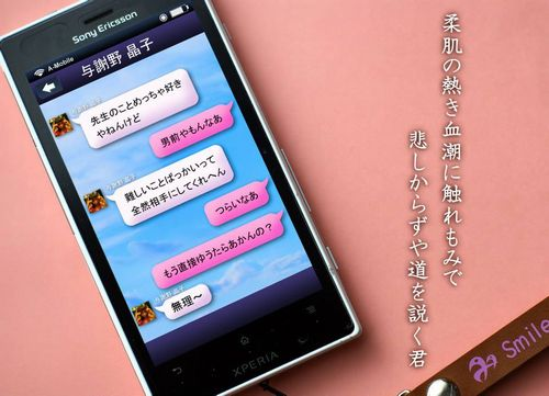 02_akikoinsakai_sakuhin01.jpg