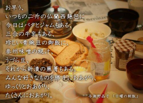 02_akikoinsakai_sakuhin02.jpg