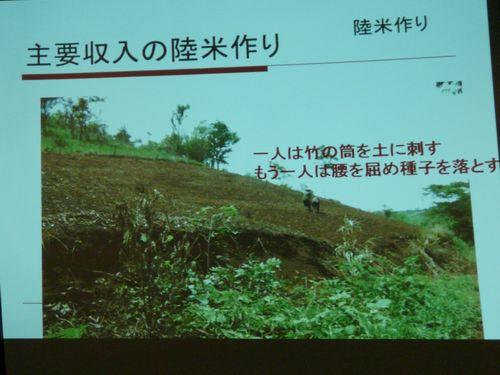 02_kagayaku_sride05.jpg
