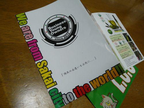 02_leaflet.jpg