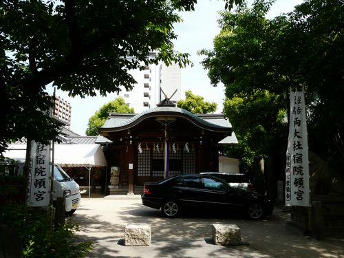 02_matizukuri_kukeni03.jpg