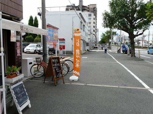 02_matizukuri_kukeni04.jpg