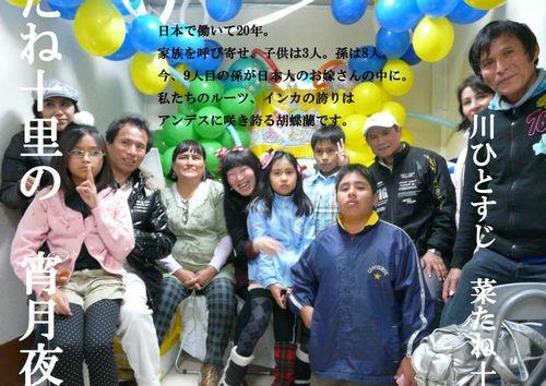03_akikoinsakai_sakuhini04.jpg