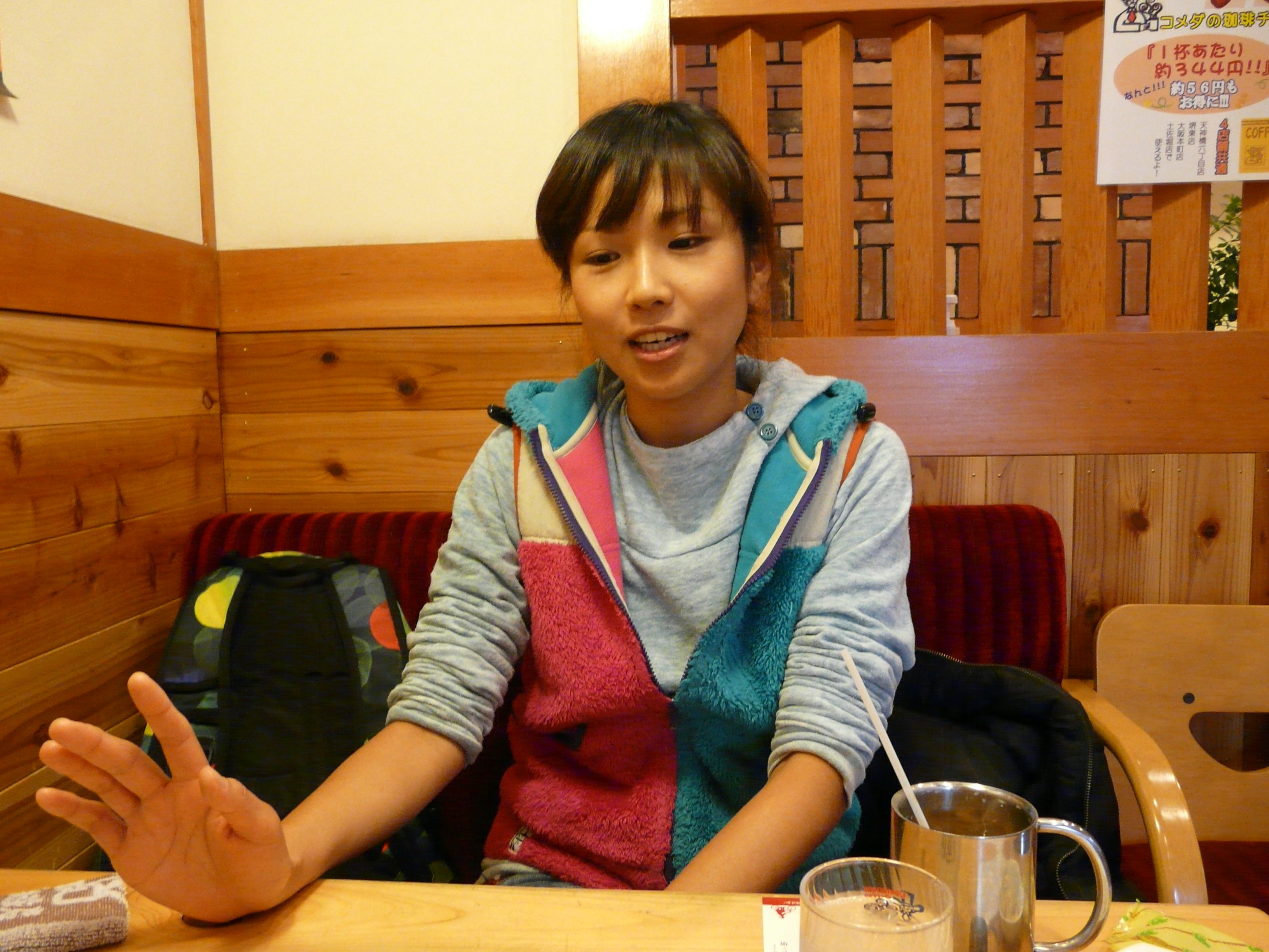 03_hopstep_siori06.jpg