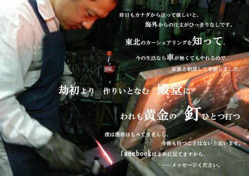 04_akikoinsakai_sakuhin06.jpg
