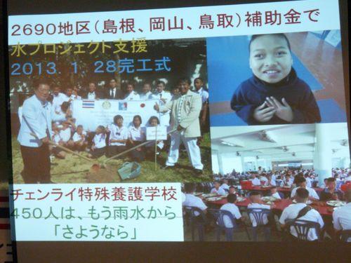 04_kagayaku_sride09.jpg