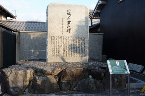 170430_kamikoma_02_sekihi01.jpg