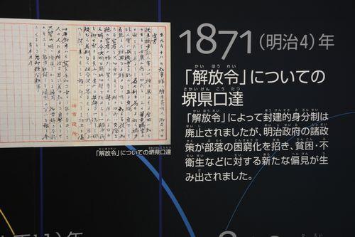 17_05_31_saakta3_03_kaihourei01.jpg