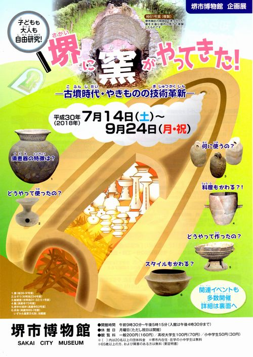 18_09_24_kama01.jpg