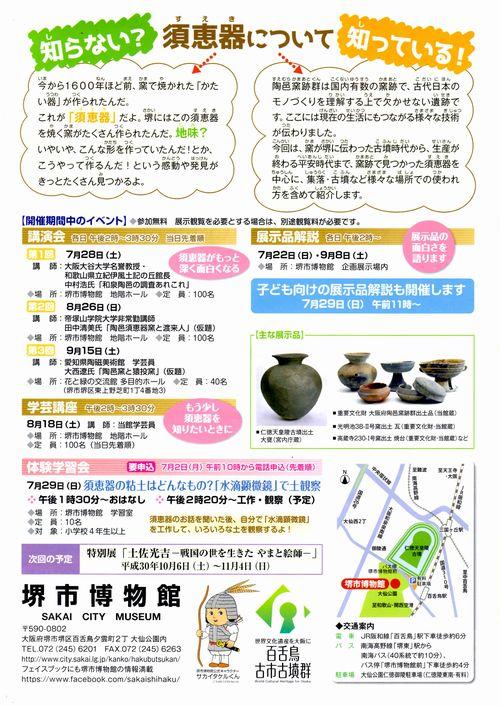 18_09_24_kama02.jpg