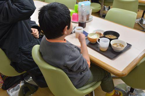 20180117_nishinoko01_01_02.jpg
