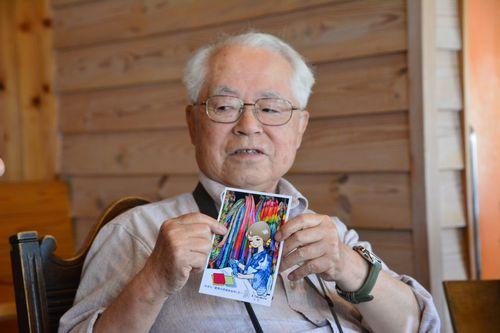 竹村健一さん