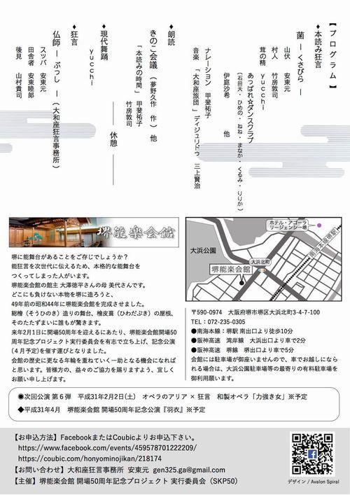 20181103_kusabira02.jpg