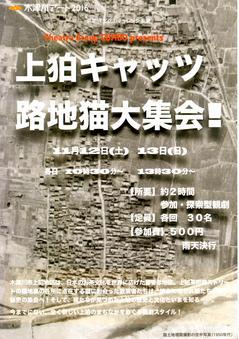 16_11_12_kamikoma1.jpg