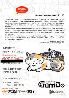 16_11_12_kamikoma3.jpg