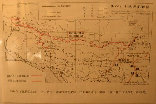 ekaitosakai2_03_map1.jpg