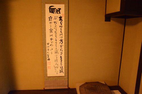 ekaitosakai2_04_jiku1.jpg
