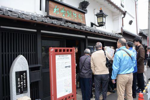 koshikitanren_01_customer01.jpg
