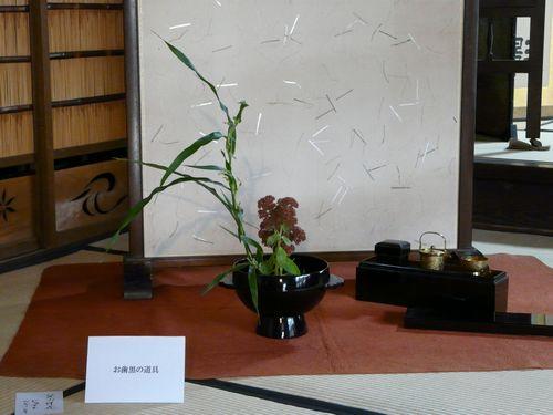 koyamake02_ikebana02.jpg