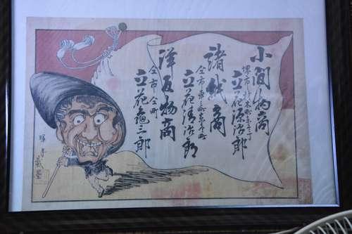 suijin3_0_face01.jpg