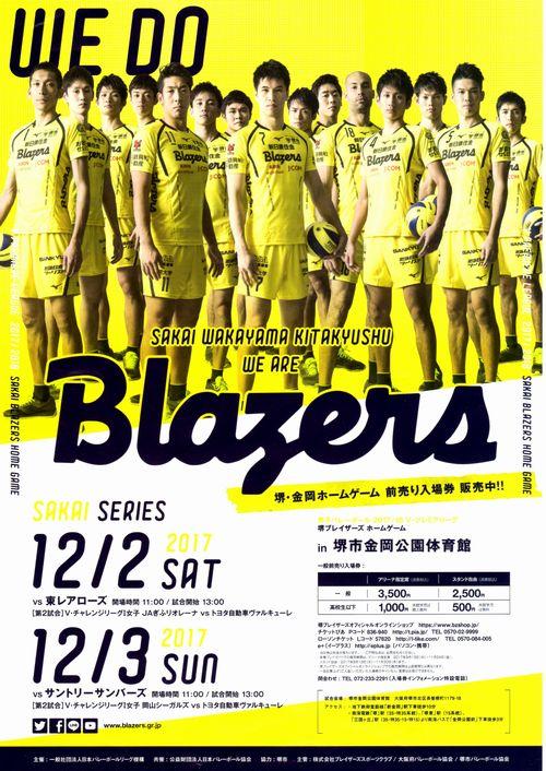 17_12_02_blazers.jpg