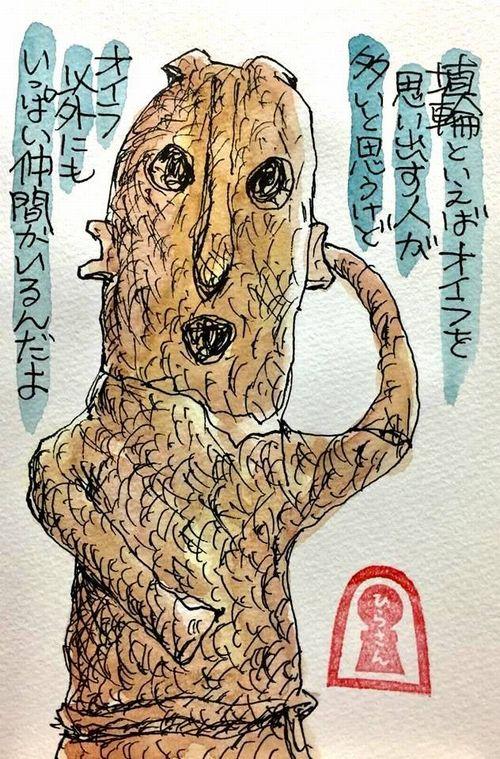 18_05_05_kofun.jpg