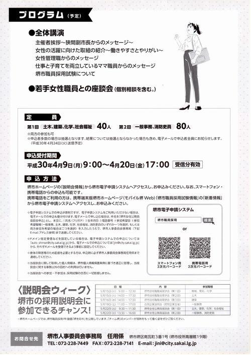 18_05_22_komujo02.jpg