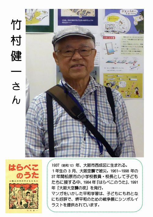 18_07_13_manga02.jpg
