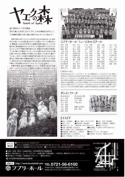 18_08_05_yaeku02.jpg
