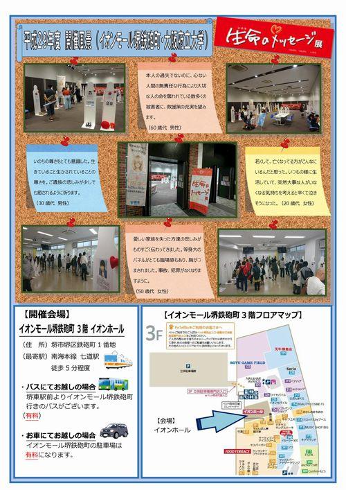 18_08_09_message04.jpg