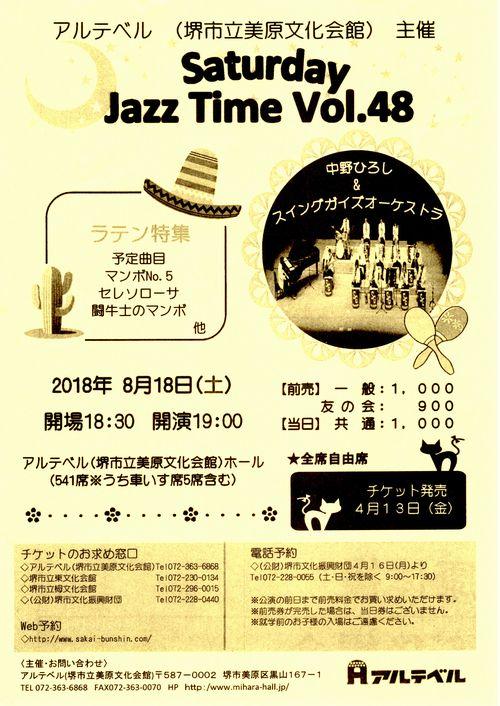 18_08_18_jazz.jpg