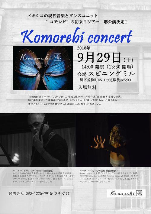 18_09_29_komorebi.jpg
