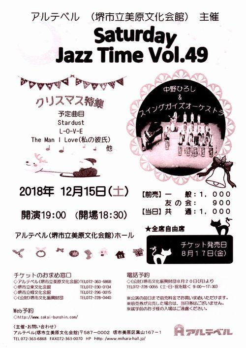 20181215_A001_jazz.jpg